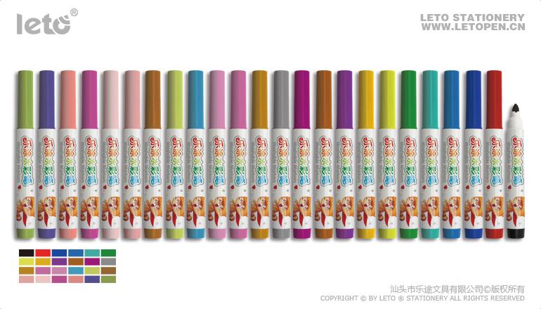 24色水彩笔套装