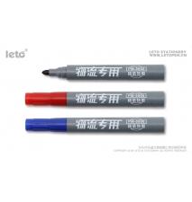 物流专用记号笔