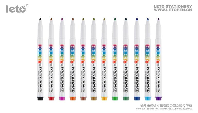 12色白板笔套装